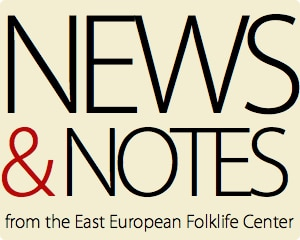 News + Notes | eefc.org