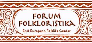 forum-folkloristika-blog-logo